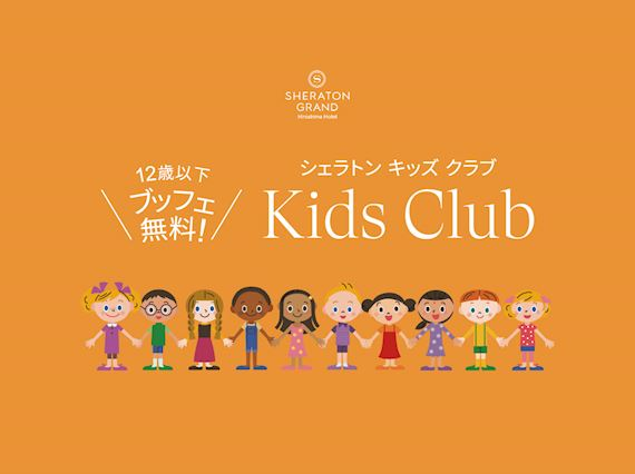 img_kids-club